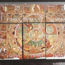Sellos: ESPAÑA, SH. 2591 MNH, TAPIZ DE LA CREACIÓN 1980 (FOTOGRAFÍA REAL). Lote 208486091