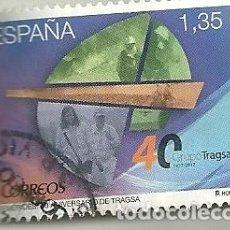 Timbres: SELLO. ESPAÑA. EFEMERIDES. 40 ANIVERSARIO DE TRAGSA. USADO. AÑO 2017. Lote 208598717