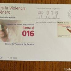 Sellos: ESPAÑA, SOBRE N°4389, VIOLENCIA DE GÉNERO 2008 (FOTOGRAFÍA REAL). Lote 208738535