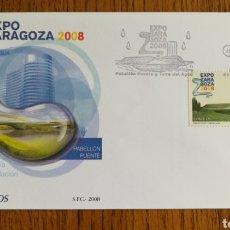 Sellos: ESPAÑA, SOBRE N°4391 EXPO ZARAGOZA 2008 (FOTOGRAFÍA REAL). Lote 208743065