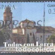Francobolli: ESPAÑA - AÑO 2012 - EDIFIL 4691 - TODOS CON LORCA - USADO. Lote 208751572