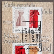 Sellos: ESPAÑA AÑO 2007, HOJA BLOQUE 4 SELLOS MUSEO DEL TRAJE, MODA ESPAÑOLA, USADO, CON GOMA. Lote 208920700