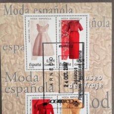 Sellos: ESPAÑA AÑO 2007, HOJA BLOQUE 4 SELLOS MUSEO DEL TRAJE, MODA ESPAÑOLA, USADO, CON GOMA. Lote 208920765