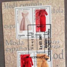 Sellos: ESPAÑA AÑO 2007, HOJA BLOQUE 4 SELLOS MUSEO DEL TRAJE, MODA ESPAÑOLA, USADO, CON GOMA. Lote 208920792