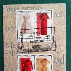 Sellos: ESPAÑA AÑO 2007, HOJA BLOQUE 4 SELLOS MUSEO DEL TRAJE, MODA ESPAÑOLA, USADO, CON GOMA. Lote 208921445