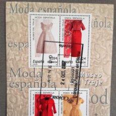 Sellos: ESPAÑA AÑO 2007, HOJA BLOQUE 4 SELLOS MUSEO DEL TRAJE, MODA ESPAÑOLA, USADO, CON GOMA. Lote 208921508