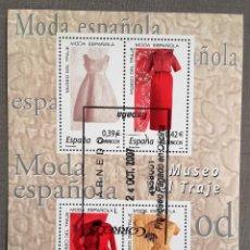 Sellos: ESPAÑA AÑO 2007, HOJA BLOQUE 4 SELLOS MUSEO DEL TRAJE, MODA ESPAÑOLA, USADO, CON GOMA. Lote 208921675