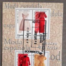 Sellos: ESPAÑA AÑO 2007, HOJA BLOQUE 4 SELLOS MUSEO DEL TRAJE, MODA ESPAÑOLA, USADO, CON GOMA. Lote 208921737