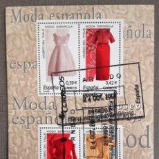 Sellos: ESPAÑA AÑO 2007, HOJA BLOQUE 4 SELLOS MUSEO DEL TRAJE, MODA ESPAÑOLA, USADO, CON GOMA. Lote 208922081
