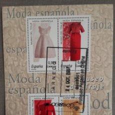 Sellos: ESPAÑA AÑO 2007, HOJA BLOQUE 4 SELLOS MUSEO DEL TRAJE, MODA ESPAÑOLA, USADO, CON GOMA. Lote 208922333