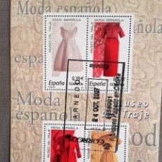 Sellos: ESPAÑA AÑO 2007, HOJA BLOQUE 4 SELLOS MUSEO DEL TRAJE, MODA ESPAÑOLA, USADO, CON GOMA. Lote 208922468