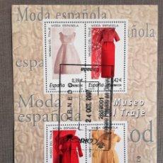Sellos: ESPAÑA AÑO 2007, HOJA BLOQUE 4 SELLOS MUSEO DEL TRAJE, MODA ESPAÑOLA, USADO, CON GOMA. Lote 208922807