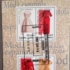 Sellos: ESPAÑA AÑO 2007, HOJA BLOQUE 4 SELLOS MUSEO DEL TRAJE, MODA ESPAÑOLA, USADO, CON GOMA. Lote 208922865