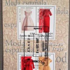 Sellos: ESPAÑA AÑO 2007, HOJA BLOQUE 4 SELLOS MUSEO DEL TRAJE, MODA ESPAÑOLA, USADO, CON GOMA. Lote 208924378