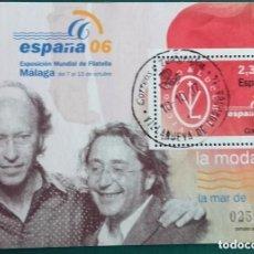 Sellos: ESPAÑA 2006, HOJA BLOQUE , LA MODA: VICTORIO & LUCCINO, USADO, CON GOMA INTACTA. Lote 208926675