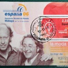 Sellos: ESPAÑA 2006, HOJA BLOQUE , LA MODA: VICTORIO & LUCCINO, USADO, CON GOMA INTACTA. Lote 208926933