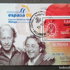 Sellos: ESPAÑA 2006, HOJA BLOQUE , LA MODA: VICTORIO & LUCCINO, USADO, CON GOMA INTACTA. Lote 208927176