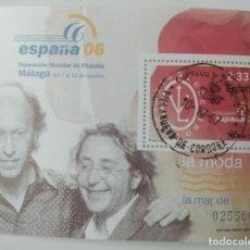Sellos: ESPAÑA 2006, HOJA BLOQUE , LA MODA: VICTORIO & LUCCINO, USADO, CON GOMA INTACTA. Lote 208928448