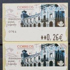 Sellos: ETIQUETAS ATM - EDIFICIO POSTAL - LOGROÑO - SERIE 3 VALORES - NUEVAS **. Lote 208963293