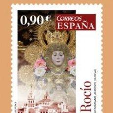 Sellos: NUEVO - EDIFIL 4798 SIN FIJASELLOS - SPAIN 2013 MNH. Lote 244599680