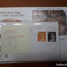 Sellos: SELLOS ESPAÑA AÑO 1980 COMPLETO SPD NUEVOS. Lote 209328885