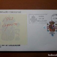 Sellos: SELLOS ESPAÑA AÑO 1983 COMPLETO SPD NUEVOS. Lote 209329067
