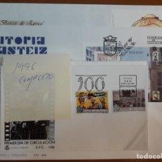 Sellos: SELLOS ESPAÑA AÑO 1996 COMPLETO SPD NUEVOS. Lote 209331591