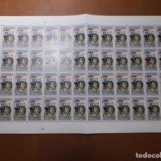 Selos: SELLOS ESPAÑA PLIEGO COMPLETO. Lote 209600527
