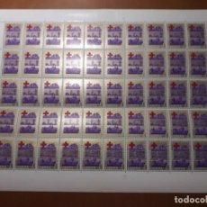 Selos: SELLOS ESPAÑA PLIEGO COMPLETO. Lote 209600613