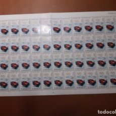 Selos: SELLOS ESPAÑA PLIEGO COMPLETO. Lote 209600672