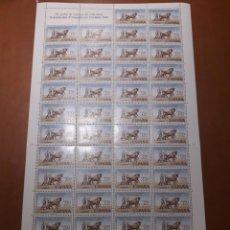 Selos: SELLOS ESPAÑA PLIEGO COMPLETO. Lote 209600702