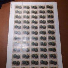 Selos: SELLOS ESPAÑA PLIEGO COMPLETO. Lote 209600712