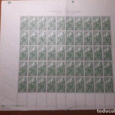 Selos: SELLOS ESPAÑA PLIEGO COMPLETO. Lote 209601155