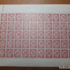 Selos: SELLOS ESPAÑA PLIEGO COMPLETO. Lote 209601171