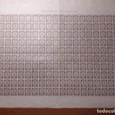 Selos: SELLOS ESPAÑA PLIEGO COMPLETO. Lote 209601232