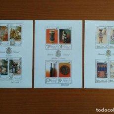 Sellos: HOJAS BLOQUE PATRIMONIO NACIONAL (TAPICES, PORCELANAS Y CÓDICES). Lote 209625960