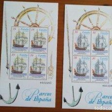Sellos: HOJAS BLOQUE BARCOS DE ESPAÑA (1995 Y 1997). Lote 209627425