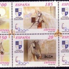 Sellos: ESPAÑA SPAIN 2000 EDIFIL 3723A/3728A EXPOSICIÓN MUNDIAL DE FILATELIA CABALLOS CARTUJANOS. Lote 209688026