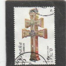 Timbres: ESPAÑA 2003 - EDIFIL NRO. 4013 - USADO. Lote 209694051