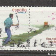 Timbres: ESPAÑA 2008 - EDIFIL NRO. 4416 - USADO. Lote 209694558