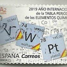 Timbres: SELLO. ESPAÑA. AÑO INTERNACIONAL DE LA TABLA PERIÓDICA DE LOS ELEMENTOS QUÍMICOS. USADO. AÑO 2019. Lote 209694648