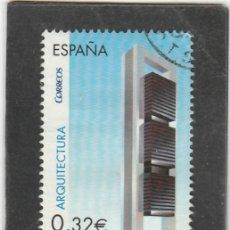 Timbres: ESPAÑA 2009 - EDIFIL NRO. 4507B - USADO. Lote 209695105