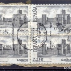 Sellos: ESPAÑA, SELLO USADO-AÑO 2005 CASTILLOS YVERT TELLIER 4172. Lote 209761477