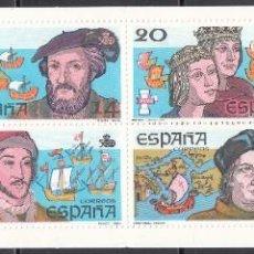 Selos: ESPAÑA, 1987 EDIFIL Nº 2919 / 2924, 2919C /**/ V CENTENARIO DEL DESCUBRIMIENTO DE AMÉRICA.. Lote 209776695