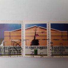 Sellos: VIÑETA CONGRESO NACIONAL DE APAREJADORES Y ARQUITECTOS TECNICOS. Lote 209808936