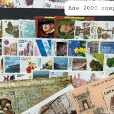Sellos: AÑO 2000 COMPLETO. Lote 209838326