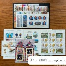 Sellos: AÑO 2001 COMPLETO. Lote 209838405