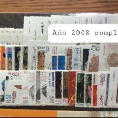 Sellos: AÑO 2008 COMPLETO. Lote 209838480