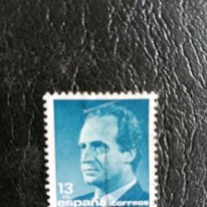 Selos: SELLO ESPAÑA USADO EDIFIL 3003 -1989. Lote 209977806