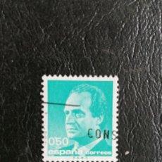 Selos: SELLO ESPAÑA USADO EDIFIL 3002 -1989. Lote 209977856